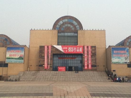 Yuyang Hotel (Zibo Zhangdian)