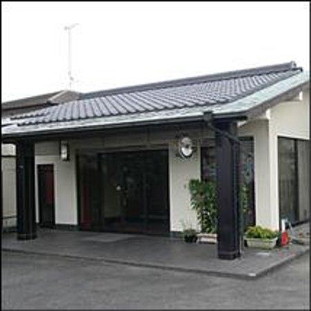 Mitsuhashiya