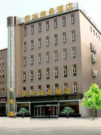 Photo of Hoton Hotel Shijiazhuang