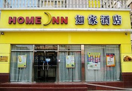 Home Inn Shijiazhuang Heping West Road Youyi Avenue