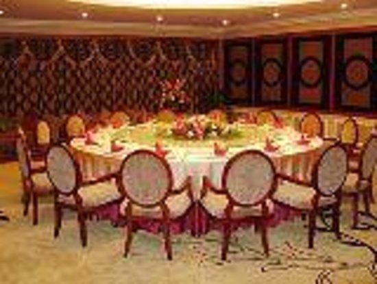 Shangzhou Hotel