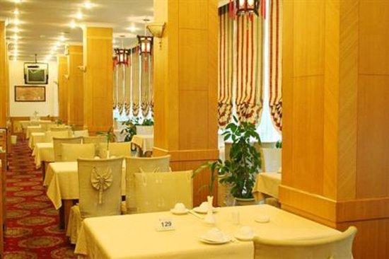 Huai Hua Great Hotel