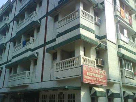 Hotel Sonar Bangla - Digha Photo