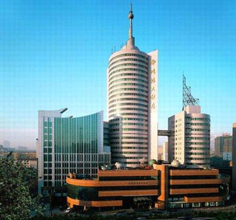 Photo of Hongfu Hotel Yining