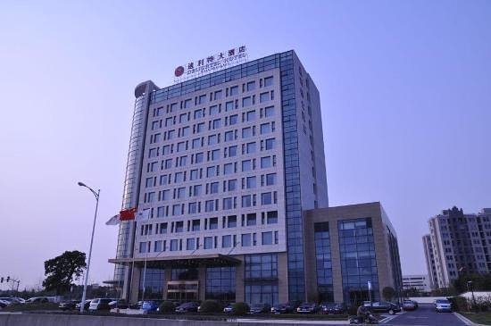 Jianguo Holiday Village