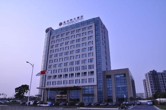 Jianguo Holiday Village