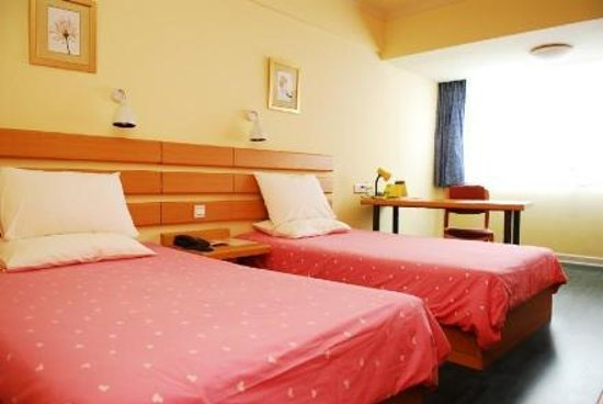 Foto de Home Inn Changsha Shaoshan North Road