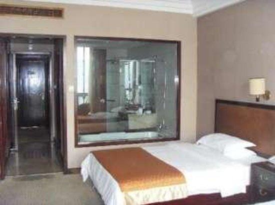 Photo of Haifenglou Hotel Huangshan