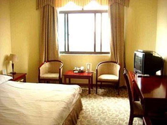 Photo of Fujian Taiwan Hotel Fuzhou