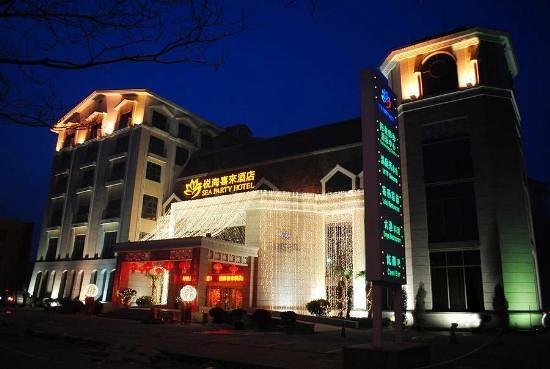 Photo of Jinhu Hotel Huludao