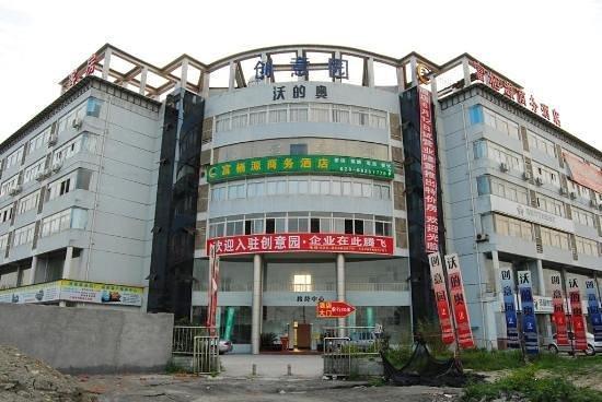 Jinhaitang Hotel