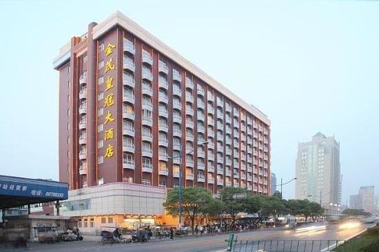 Jinmao Business Hotel