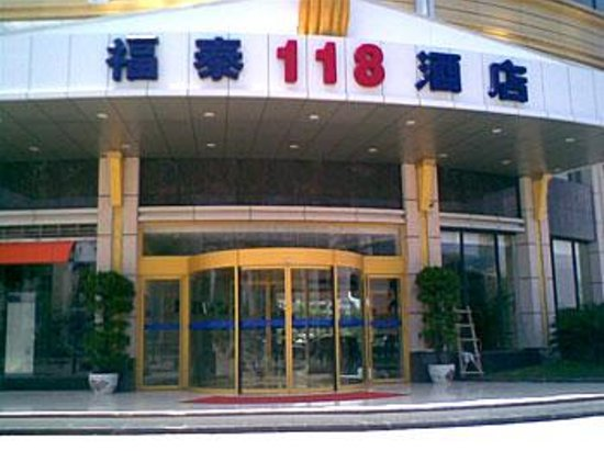 Photo of Jingong Hotel Jiujiang