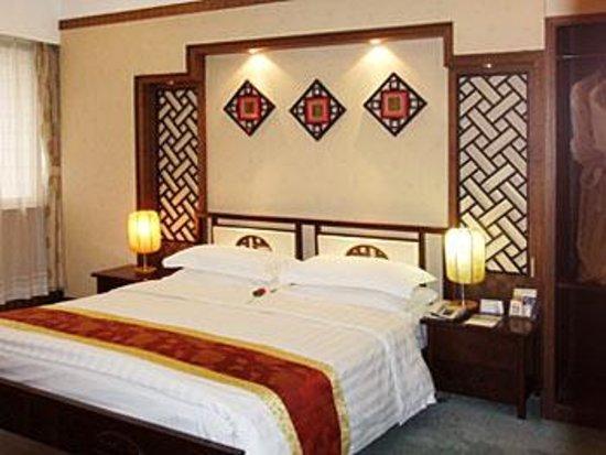 Photo of Jinchang Hotel Nanchang