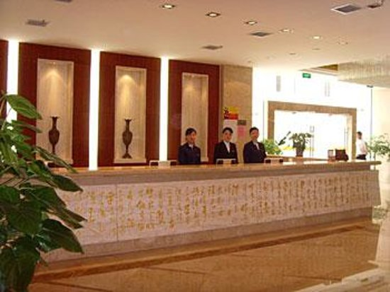 Photo of Huaqiao International Hotel Gaoyou
