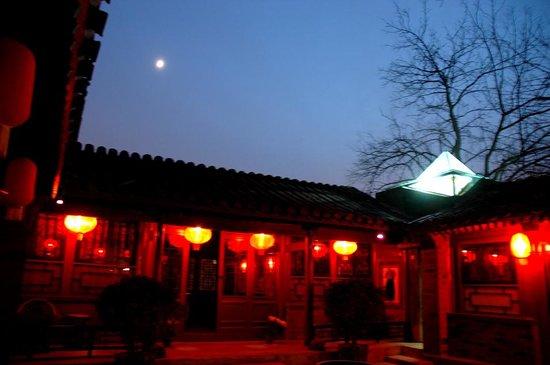 City Convenience Inn Yulin Minzhu