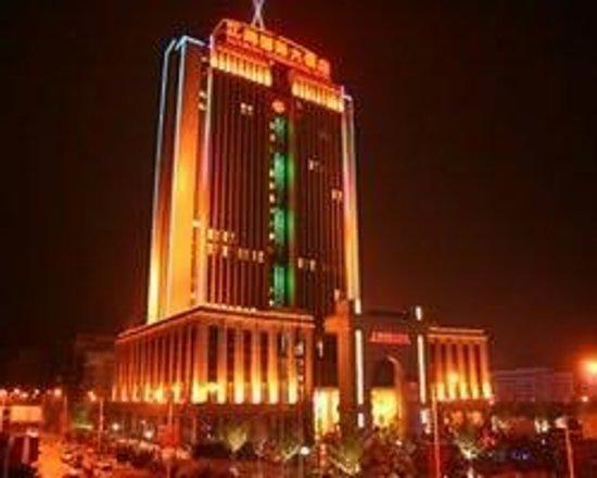 Yin Ping Hostel