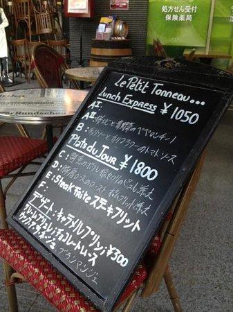 Le Petit Tonneau Toranomon: specials board