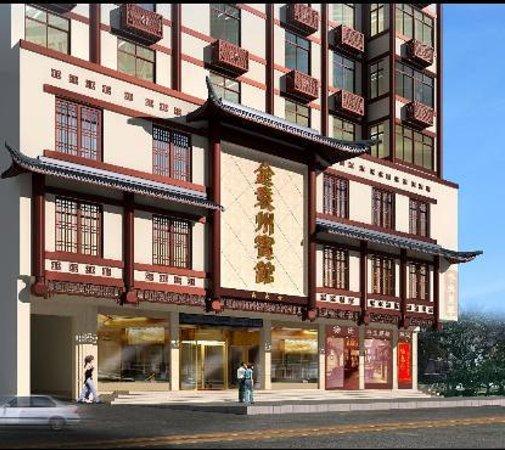 Photo of Bailu Hotel Nanchang