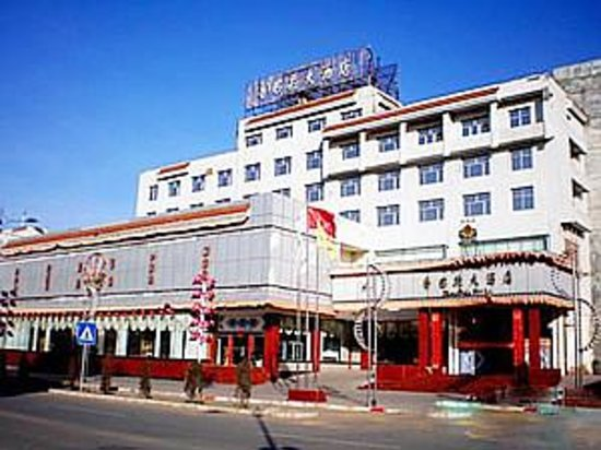 Photo of Gannan Hotel Hezuo