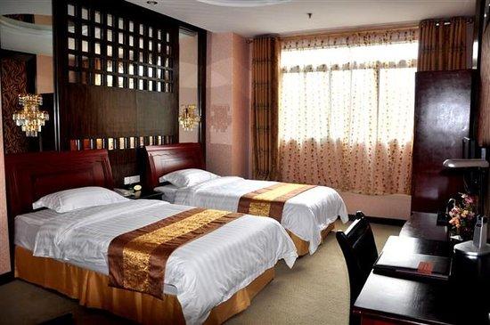 Photo of Nanchuan Hotel Chongqing