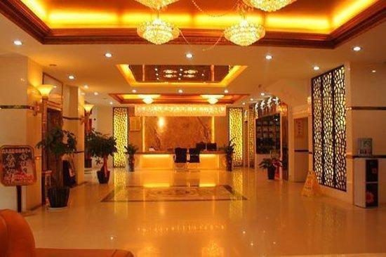 Photo of Yuxi Hotel