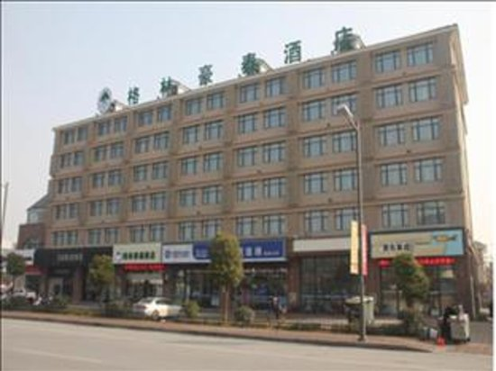 7 Days Inn Suqian Sihong Wutaishan Road