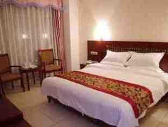 Photo of Qiandao Business Hotel Haikou