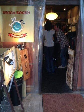 Beer Bar Ushitora: great beers