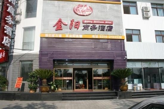 Luanping Beishan Hotel