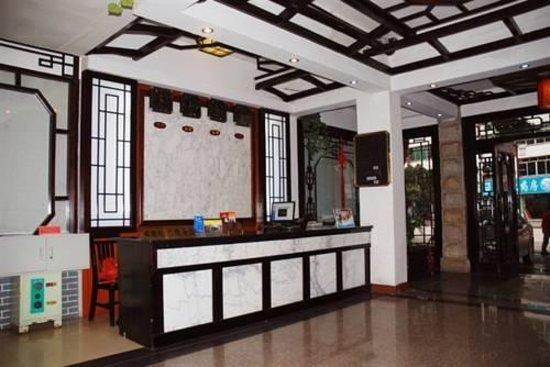 Photo of Fulihua Hotel Yangshuo