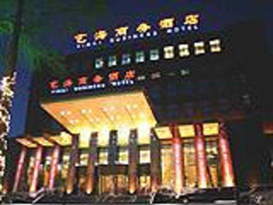 Lanbo Express Hotel