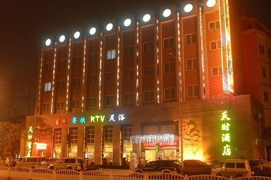 Tianshi Apartment Hotel