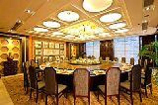 Jinao Garden Hotel