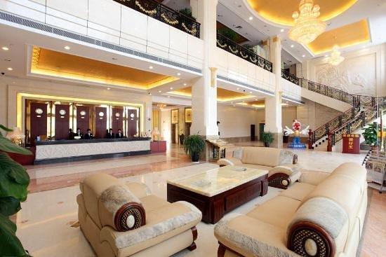 Qiongyuan Hotel