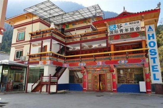 Foto de Chuanzhusi Huanglong Hotel