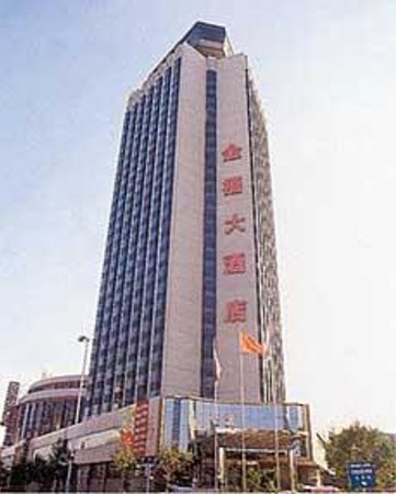 Photo of Cairnhill Hotel Tianjin