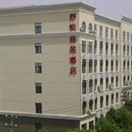 Hongcheng Business Hotel