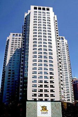Jiyuan Apartment Hotel