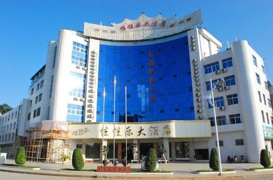 Lvyou Hotel