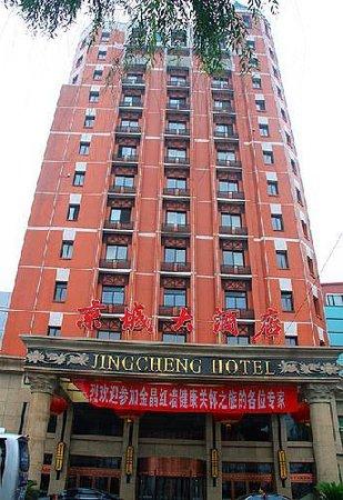 Nanxun Youyou Wanhao Hotel