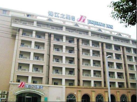 Photo of KG Landmark Hotel Kunshan