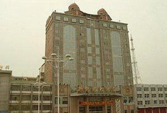 Xinjiyuan