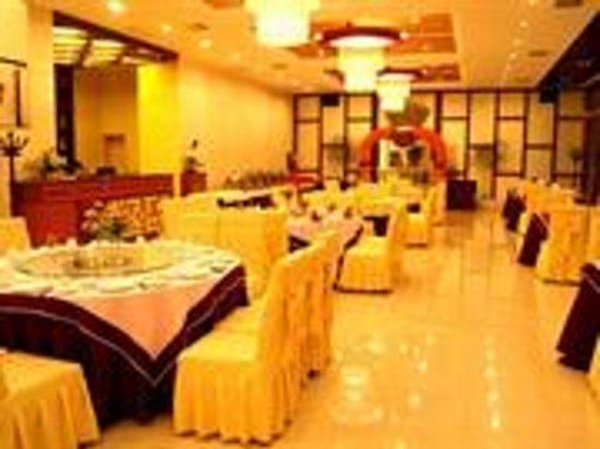 Jindu International Hotel