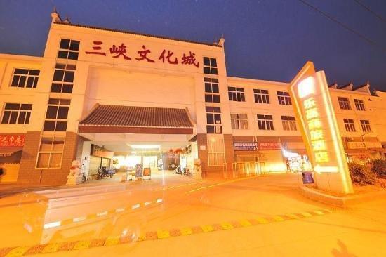 Dangyang Hotel