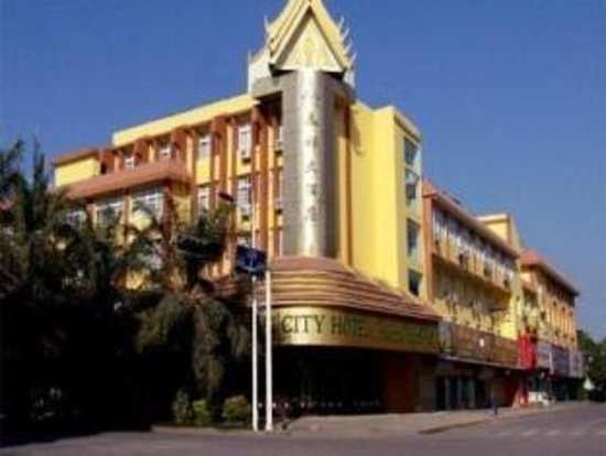 Photo of Taidu Hotel Jinghong