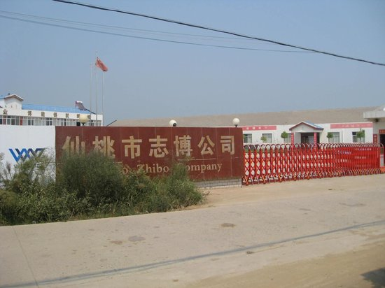Xiantao Hotel