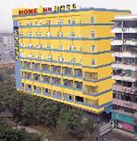 Jianjiang Business Hotel
