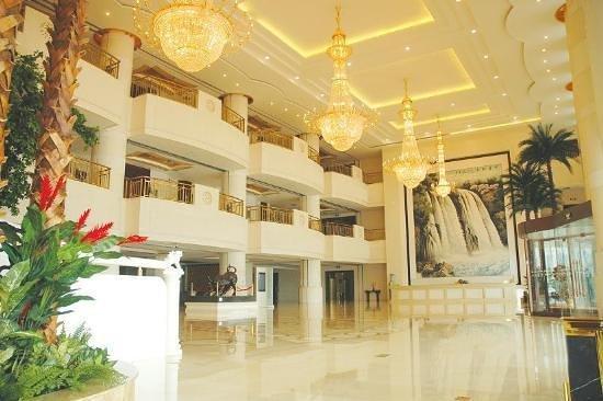 Fucheng Hotel Jichang