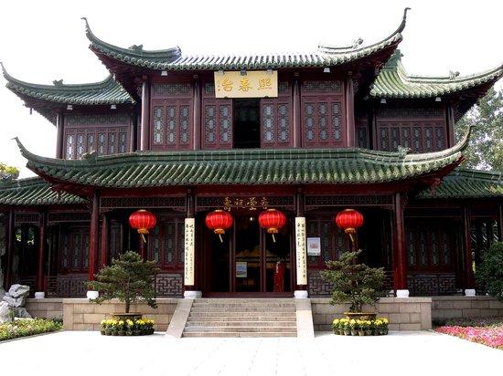 Dongxiang County Photo